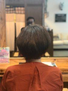 固くて広がる髪質のお客様 縮毛矯正施術例