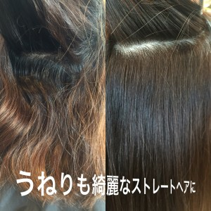 before after by salon de aimer(サロンドエメ)