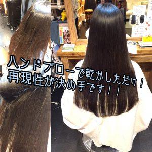 縮毛矯正 ロングヘア ビフォーアフター byサロンドエメ