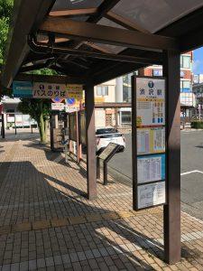 渋沢駅1番バス乗り場