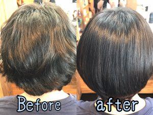 縮毛矯正をかける期間はどれくらいがいいの?