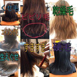 髪が広がってしまう主な原因