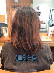 髪がパサつくのは連球毛が原因