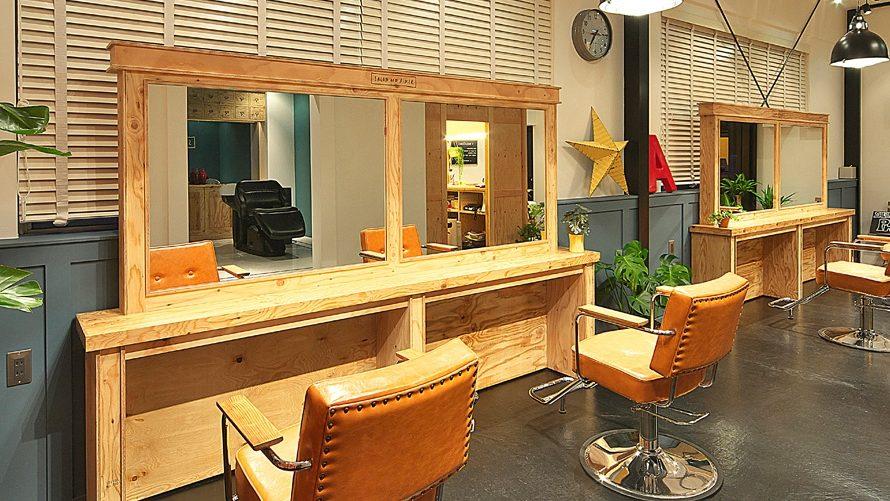 ゆったりとしたスペースでお寛ぎ頂ける秦野の縮毛矯正と髪質改善に特化した美容室 サロンドエメ