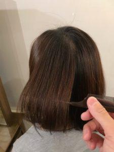 50代女性の髪のお悩み 【うねり】【広がり】【パサつき】を【髪質改善】で【美髪】に