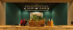 秦野で縮毛矯正と髪質改善に特化した美容室 サロンドエメへの行き方