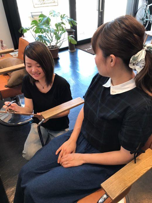 丁寧なカウンセリングを重視した秦野で縮毛矯正と髪質改善に特化した美容室 サロンドエメ